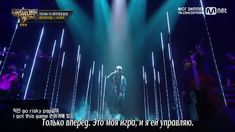 SMTM7 | SUPERBEE — 수퍼비와 (Feat. BewhY) (Prod. BewhY)