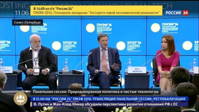 Новости на Россия 24 • Сергей Иванов: в мусорном бизнесе предстоит навести порядок
