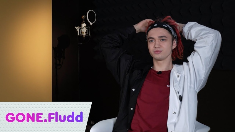 GONE.Fludd – о творчестве и альбоме BOYS DON'T CRY| On Air (18)