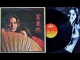 Tommy Bolin Private Eyes 1976 Funk Rock ,Hard Rock, Blues Rock