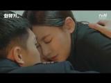 Клип к дораме Хваюги / Корейская одиссея-Только не уходи