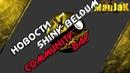 Новости Pokemon GO Community Day Beldum Комьюнити Дей Белдум