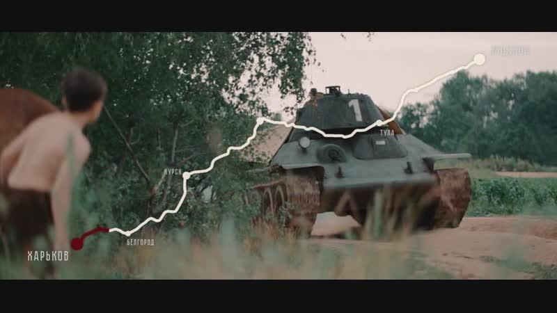 Загоняются два Т-34_Танки_2018