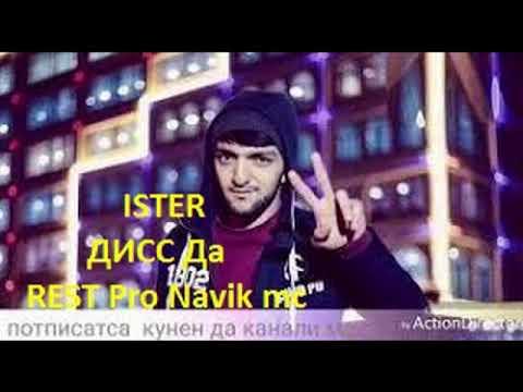 VIP-TJ (ISTER) DISS REST Pro Navik Mc 2018 --