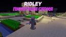 Ridley 1   Пилотная серия   Minecraft 1.13