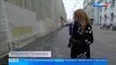 Вести-Москва • Вести-Москва. Эфир от 7 декабря 2018 года 1125