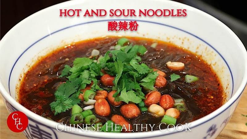 No appetite? Try this Hot and Sour Noodles 超級开胃的酸辣粉