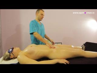 Порно сквиртинг эротический массаж сделать чтоб жена