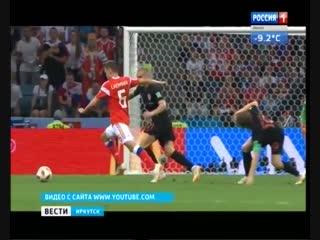 Гетры футболиста сборной России из Иркутска Романа Зобнина передали в международный музей ФИФА