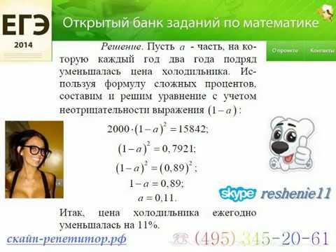 ЕГЭ репетитор математические лайфхаки презентация