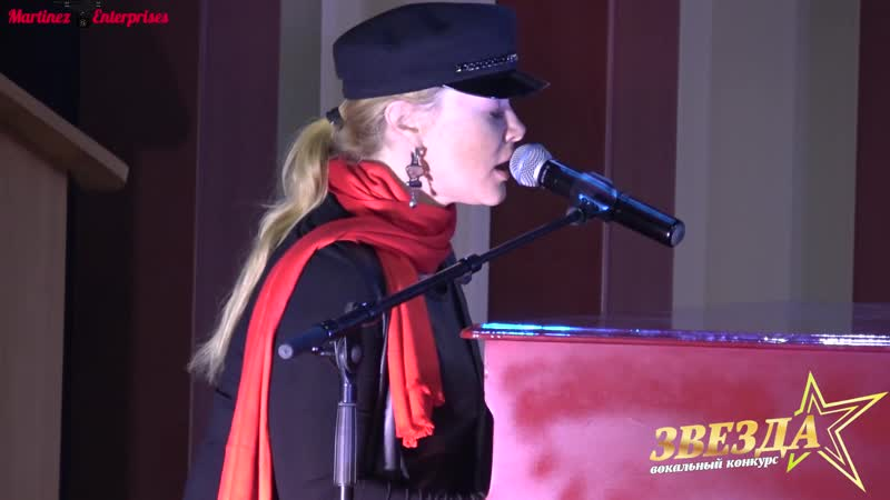 Анна Страутман (автор) - Небо весеннее