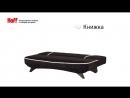 Механизмы трансформации диванов. Достоинства и недостатки