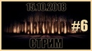 Darkwood - часть 6[Проваленный финал]