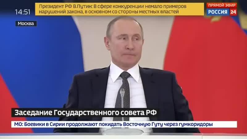 Жириновский на встрече с Путиным РАЗНЕС В ЩЕПКИ политику власти- Ну и где ваши успехи