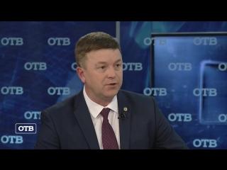 Василий Старков о реализации приоритетного национального проекта «Безопасные и качественные дороги» в Екатеринбургской агломерац