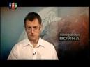 Холодная война - Югославия - документальный фильм