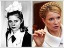 Страшная ТАЙНА детства Тимошенко Юли! Старая Проститутка- Капительман