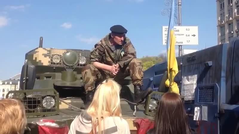 Майдановец похваляется стрельбой в Беркут Начало апреля 2014 го