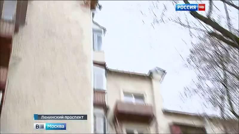Вести-Москва • Вести-Москва. Эфир от 02.12.2015 1730