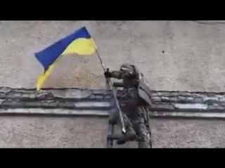 Пока Кремль занят футболом, украинские военные полностью освоб