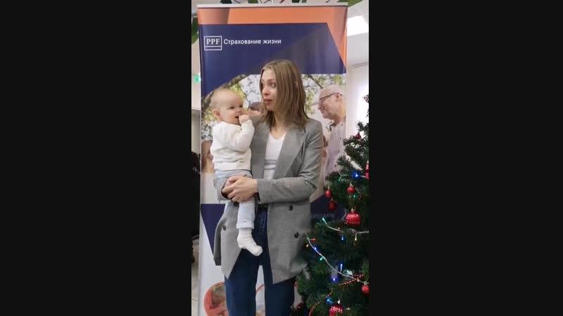 Ижевск 651 Самонина О. В. поздравление с НГ и благодарность ППФ 27.12.2018