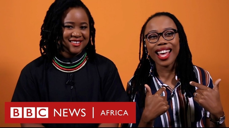 'We're lovers. I'm intersex, she's not' - BBC Africa
