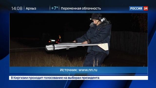 Новости на Россия 24 • Четырехлетнего мальчика, сбежавшего от родителей, ищут беспилотники с тепловизорами