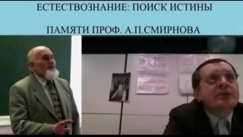 Челябинский метеорит и КАК СПАСТИ РОССИЮ