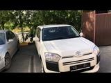 Отзыв о работе компании Luxury Auto (Люкс Авто) Новосибирск №263 Toyota Probox