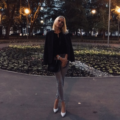Алёна Слепушкина