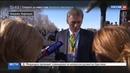Новости на Россия 24 • Тиллерсон не предоставил Путину доказательств химатаки в Сирии