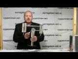 Видеообзор_ самогонный аппарат с двумя сухопарниками Прогресс