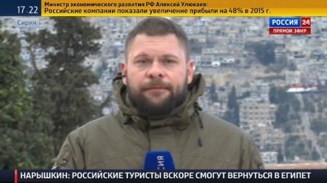 Новости на Россия 24 • Двойной теракт в сирийском Хомсе унес более 20 человеческих жизней