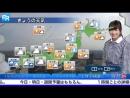 Прогноз погоды в Японии Не смогла сюда с вейбо не перетащить Молодец девчонка :