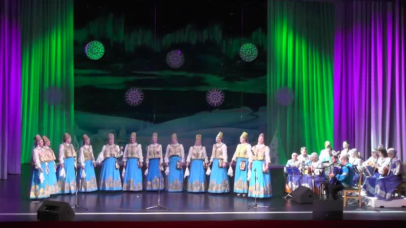 Ансамбль Беломорье и оркестр русских народных инструментов 20 01 2019