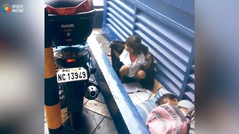 На Филиппинах случайный прохожий снял видео, от которого мурашки по телу...