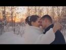 Наша свадьба 17 02 2018 г