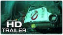 GHOSTBUSTERS 3 Teaser Trailer (NEW 2020) Comedy Movie HD