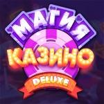 Магия казино Deluxe