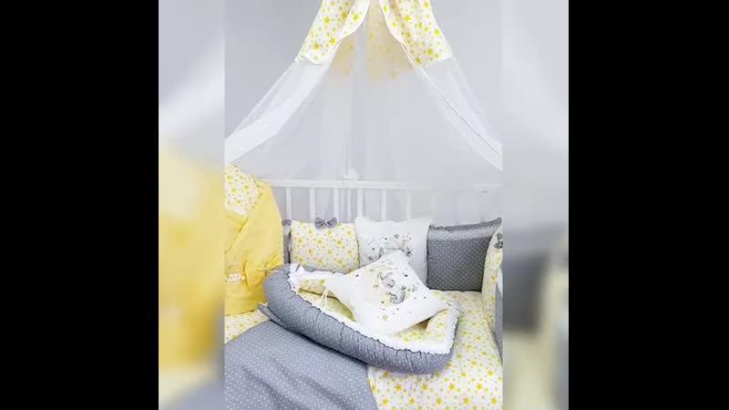 Наш новый потрясающий набор в кроватку ♥️ ⠀ Полный комплект в кроватку стоит 3 750 рублей. Подробное описание набора есть на вид
