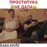 """Artem_ on Instagram """"А вам дают😂 пиши в комментариях👇 _ каха сериал смех квн серго армяне жил..."""