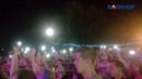 Волжане зажгли десятки огней на концерте экс землянина