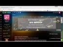 Абонентская плата в проекте Big Behoof 480 X 854