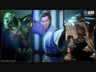 Первый взгляд на обновление Star Wars Battlefront II