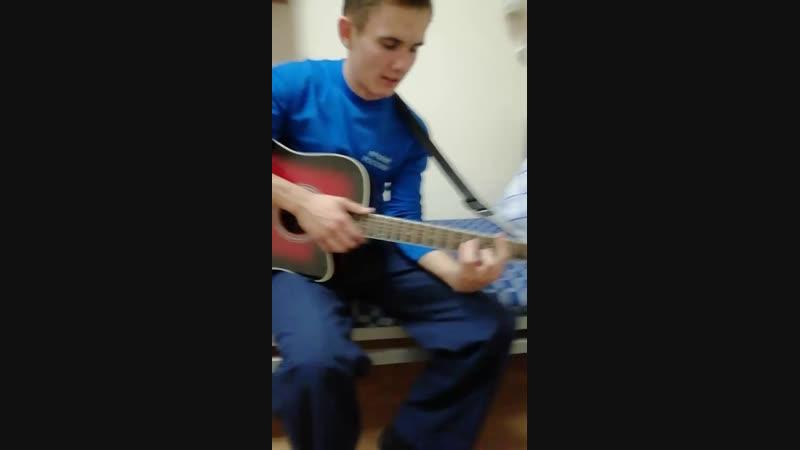 Сансара на гитаре