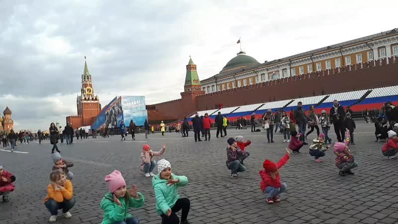 Танцуем на Красной площади в Москве!