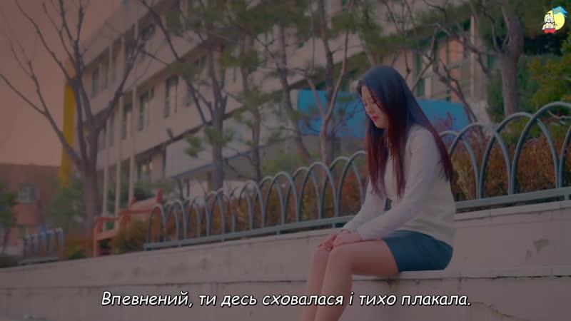 Любовний плейлист EP 6 Ось що стається коли хлопець і дівчина просто друзі Ukr Sub