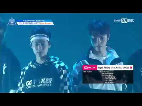PRODUCE101 Season 2 EP6 | DANCE ♬ Right Round | mixed cam