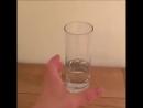 Оптическая иллюзия Стакан