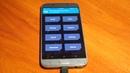Samsung J730 понижение прошивки